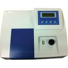 752N Single Beam 200nm to 1000nm UV VIS Spectrophotometer